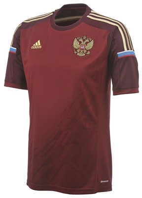 Maillot Russie Mondial-2014